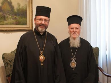 У Ватикані відбулася зустріч Блаженнішого Святослава з Святішим Патріархом Варфоломієм