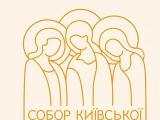 news image