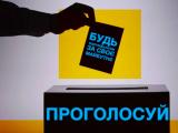 Ілюстрація www.radiosvoboda.org